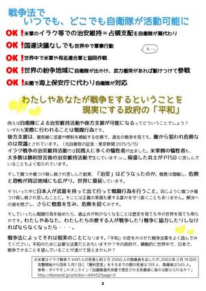 Sensoho_3