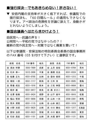 Sashikomi09_2