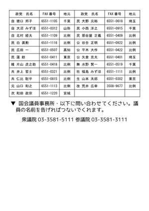 Sashikomi09_3