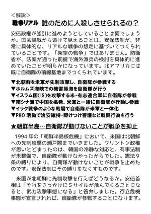 Sashikomi09_5