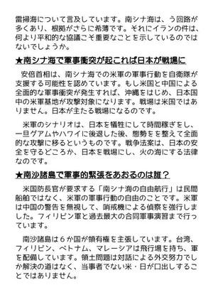 Sashikomi09_7