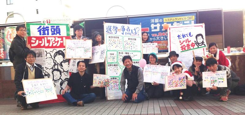 S_kashiwa4
